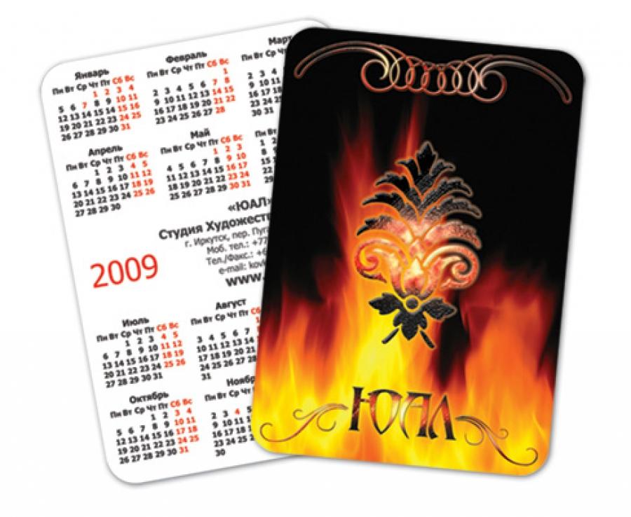 В европейских странах карманные календари известны ещё с начала XIX века.